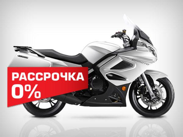 rassrochka0_640-600x450